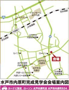 くどう邸地図