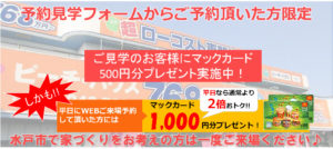 new_申込フォーム2